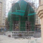 عایقکاری گنبد مسجد امام علی در چیتگر